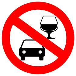 Don't Drink and Drive Car with Wine